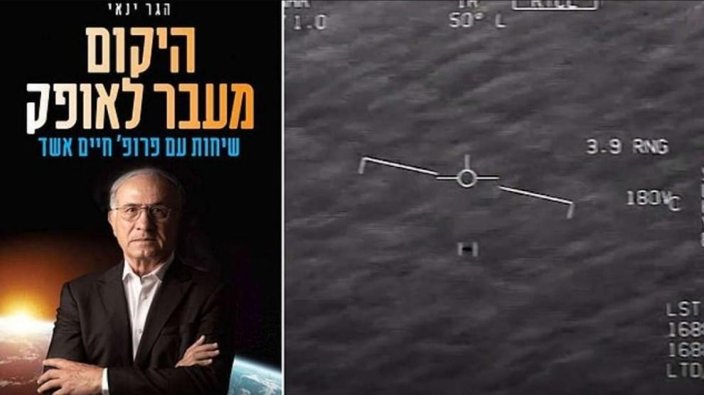 Ex direttore spaziale israeliano rivela: